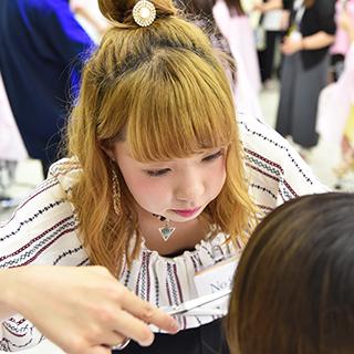 【カット&スタイリング体験】「オン眉前髪CUT」×「ゆるふわスタイリング」でトレンドヘアスタイリングを作ろう!